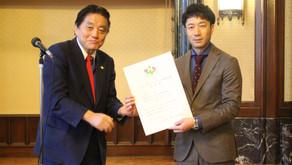 名古屋WLB表彰式