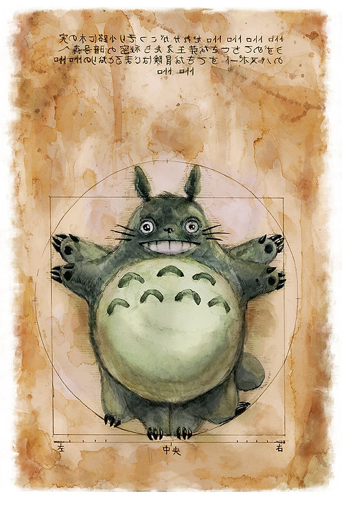 Rice Paper Virtruvian Totoro - Ghibli -Watercolor Rice Paper Print