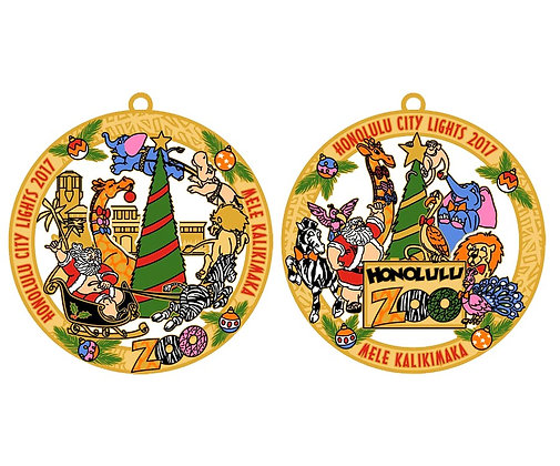 2017 ORNAMENT SET