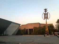 Nezahualcoyotl Hall