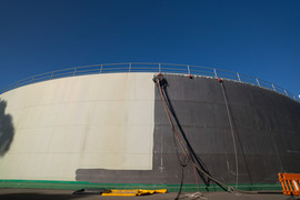 Essendon Tank Farm