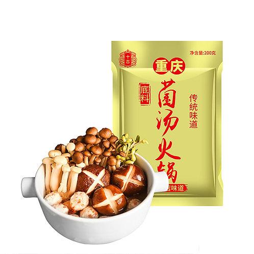 十古重庆菌汤火锅底料200g