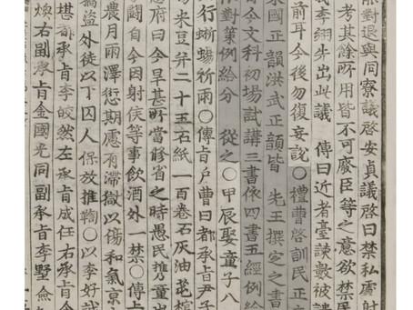 조선왕조실록 과 훈민정음등 한국사 중국사 일본사 서양사는 서세동점시기 식민사학 산물입니다.