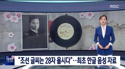 조선 국문명칭은 《글씨》가 바른표기입니다.