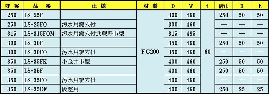 L%E5%BD%A2_edited.png