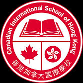 加拿大國際學校.jpg