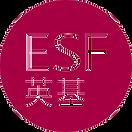 ESF-Logo_edited.png