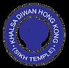 khalsa-khanda-logo.png