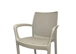 KETER- Bali Chair