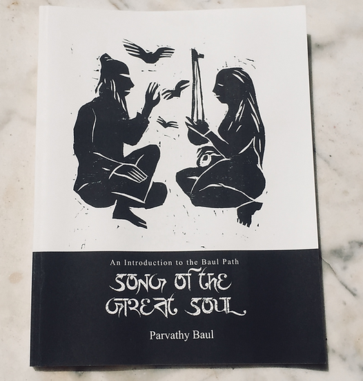 Song of the Great Soul by Parvathy Baul