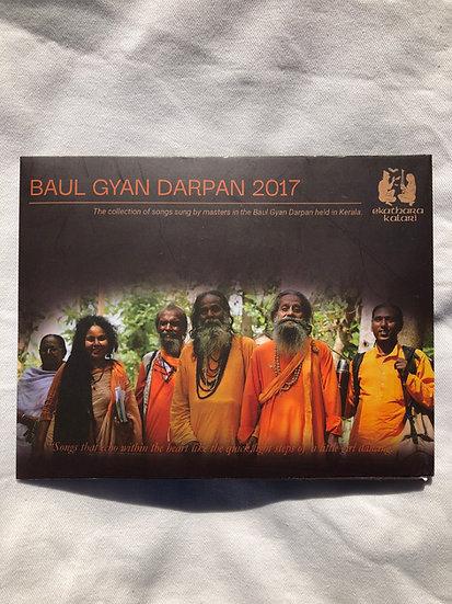 Baul Gyan Darpan 2017 CD