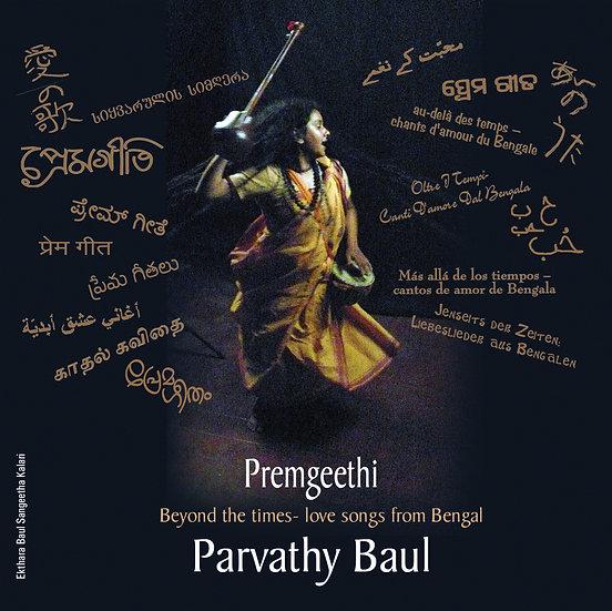 Premgeethi CD