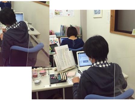 パソコン村 愛野教室 仕事に活用するために!!