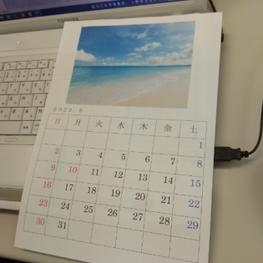 パソコン村 愛野教室 ワードでカレンダー作成!