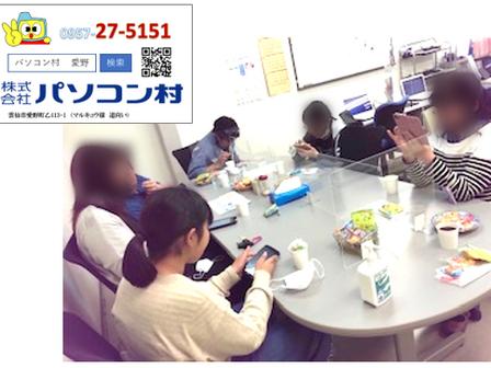 パソコン村 愛野教室 QRコードの活用!!