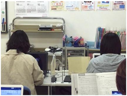 パソコン村 愛野教室 本日 夜の体験教室!