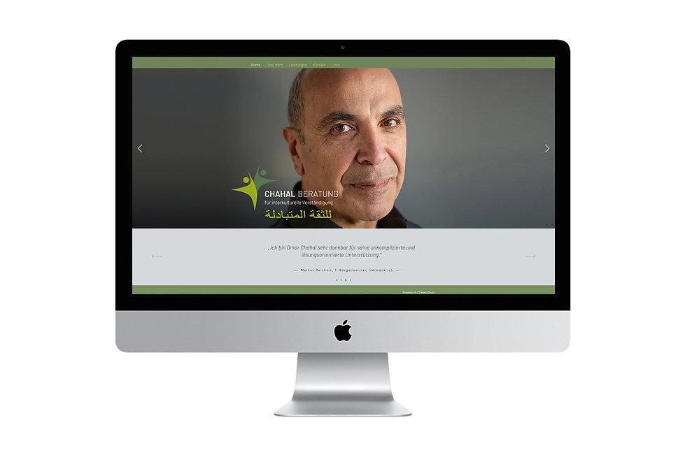 website_chahal.jpg