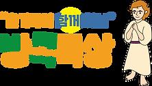 bangkok_logo.png
