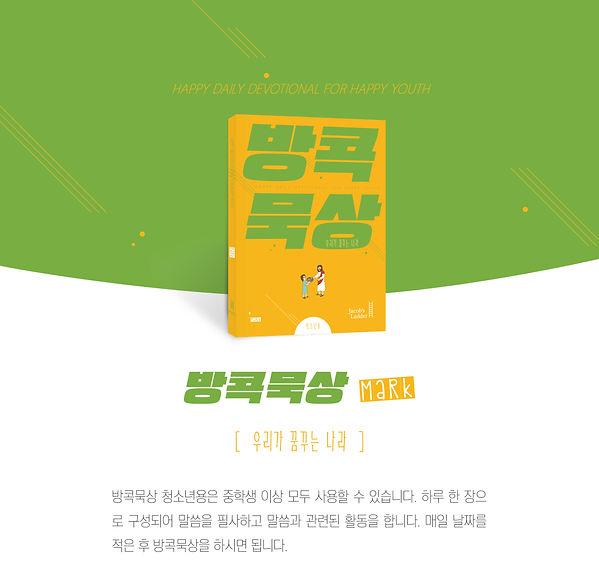 book_kingdom_youth1.jpg