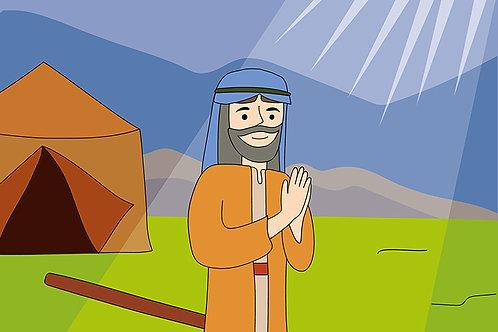 믿음원정대-STEP1_3