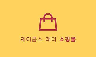 small_banner2.jpg