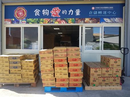 捐贈食物銀行第二批物資到位