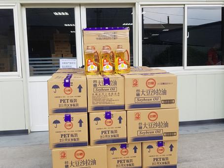 愛心物資捐贈食物銀行