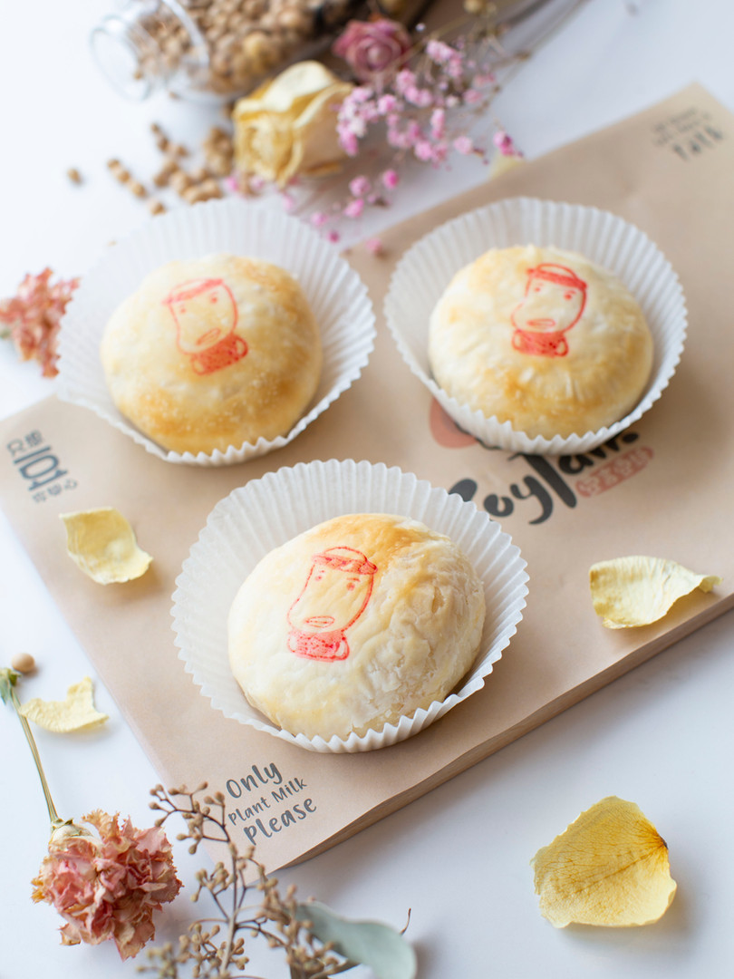 Mung Bean Pastry with Meat.jpg
