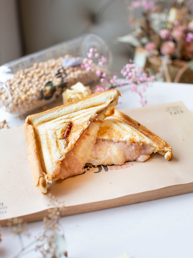 Taro Mashed Mochi Toast.jpg