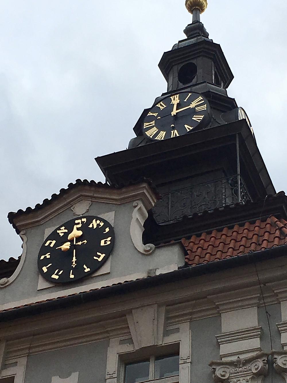 Hebrew Clock at Jewish Town Hall, Prague