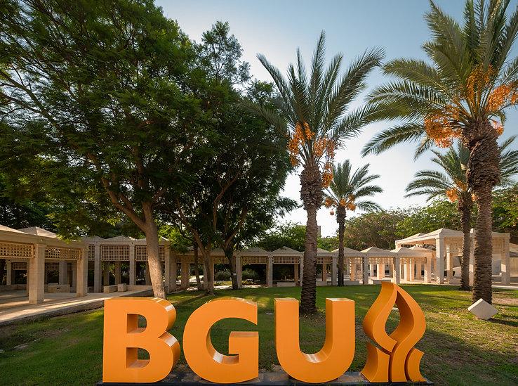 BGU flame logo.jpg