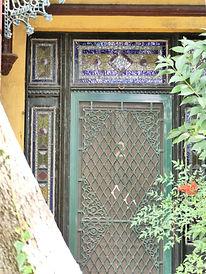 No 2 Kensington Road Front DoorSidelight