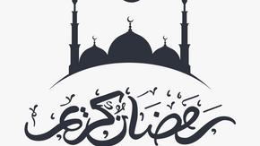 Ramadan Mubarak! Share Your Stories Here