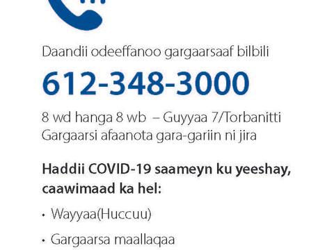 Need Help? Call 612-348-3000