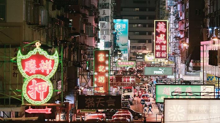 Custom Neon Signs in Hong Kong.jpg