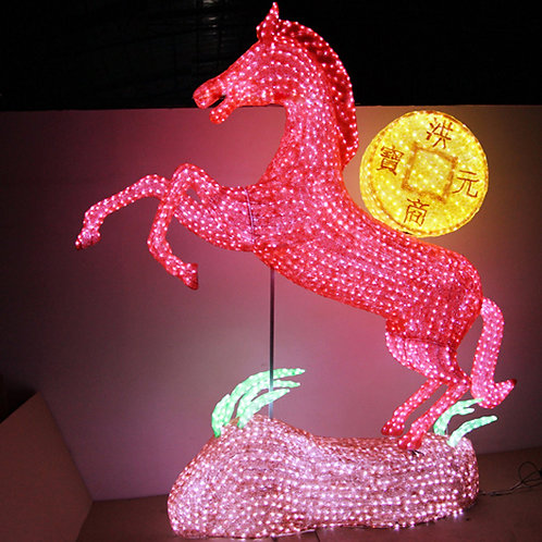 Horseback coins Sculpt Landscape Light
