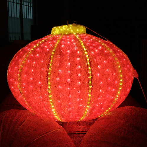 lantern Sculpt Landscape Light