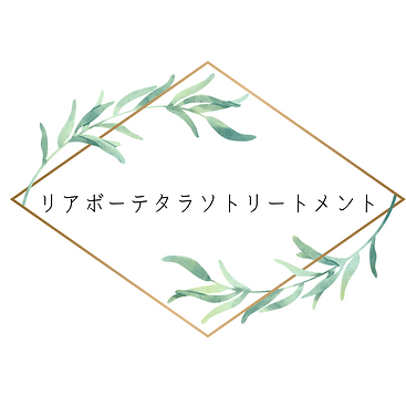 名称未設定のデザイン (2).png