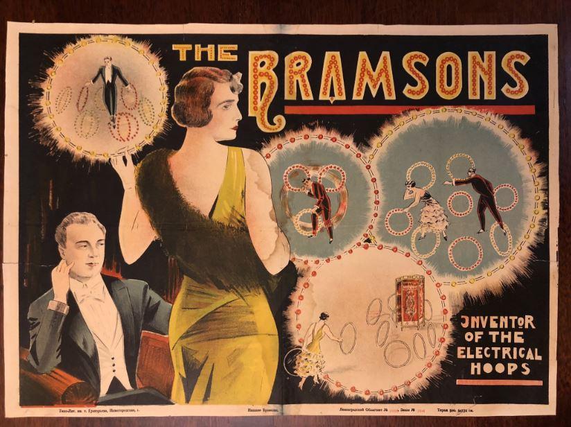 Bramsons
