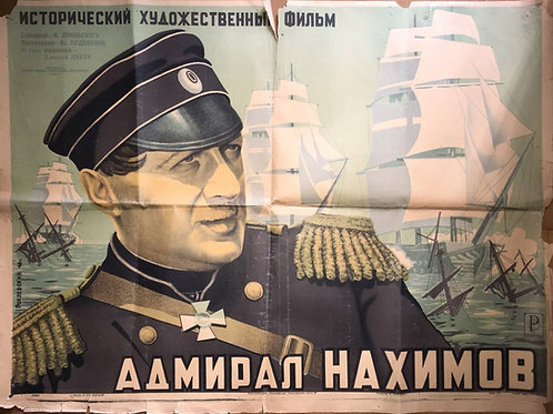Admiral Nakhimov/Адмирал Нахимов