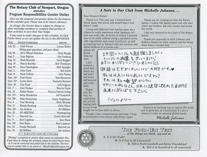 Rotary of Newport, Oregon July 15, 2010 newsletter