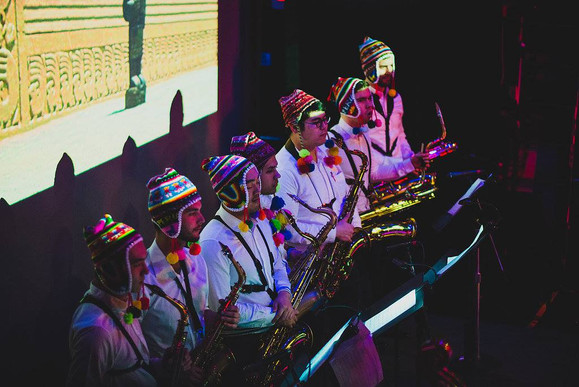 Peruvian music at the BPC