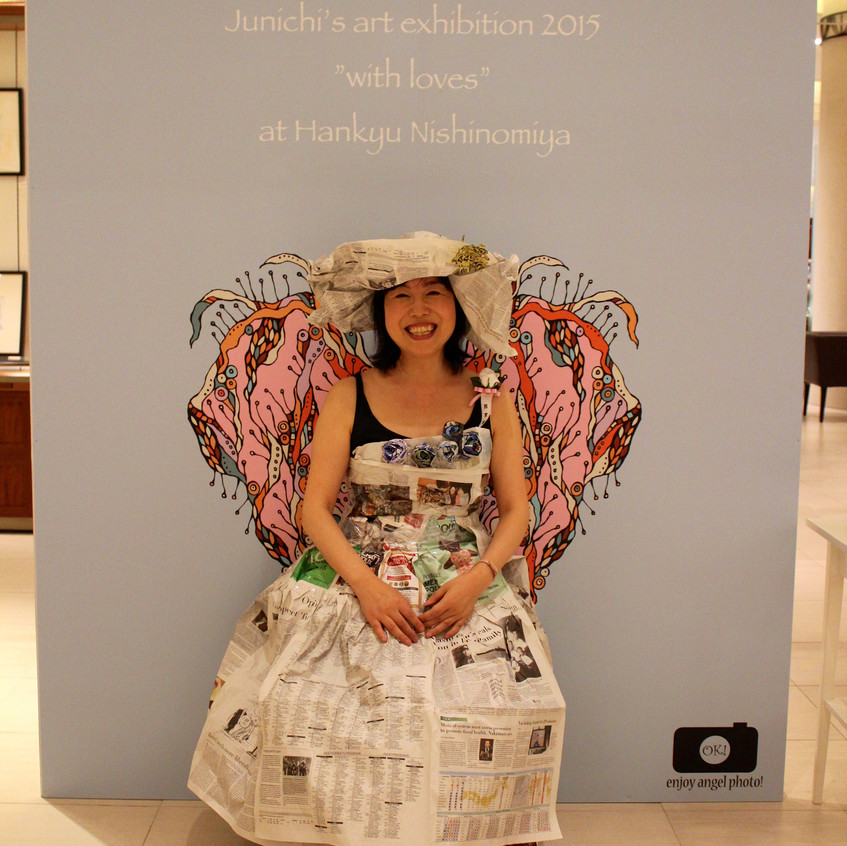 新聞の天使