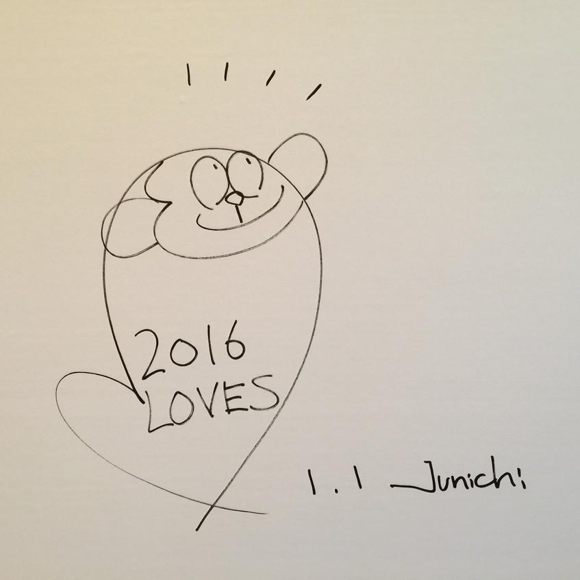 申年バージョンのサイン