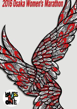 2016 wings of marathon