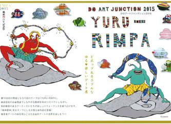 DO ART JUNCTION 2015