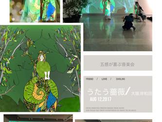 プロジェクション・アート