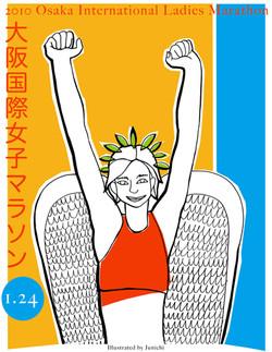 勝利の女神