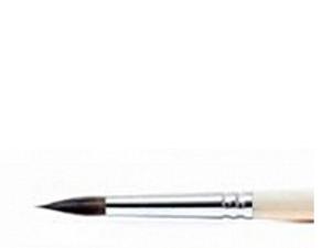 """Кисть белка круглая короткая ручка """"1450"""" №6 для акварели, туши"""