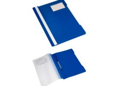 Папка скоросшиватель  прозрачный верх. + карман для визиток